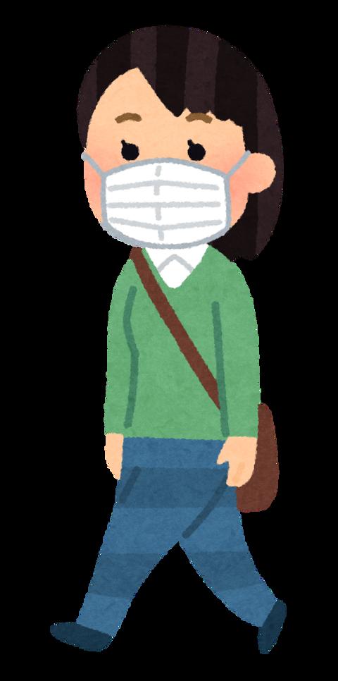 walking_mask_woman