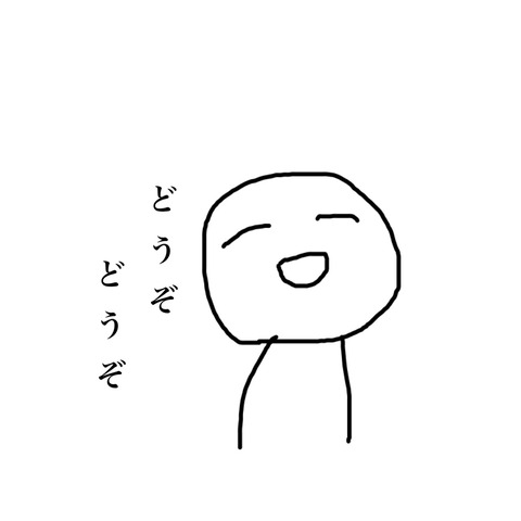 IMG_2630