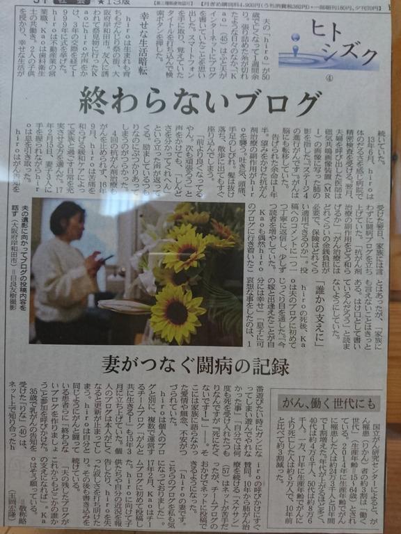 19-01-06-15-49-20-840_photo
