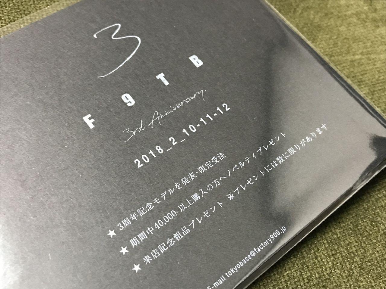 遠近メゾネットメガネ部      召集令状(黒紙)    コメント