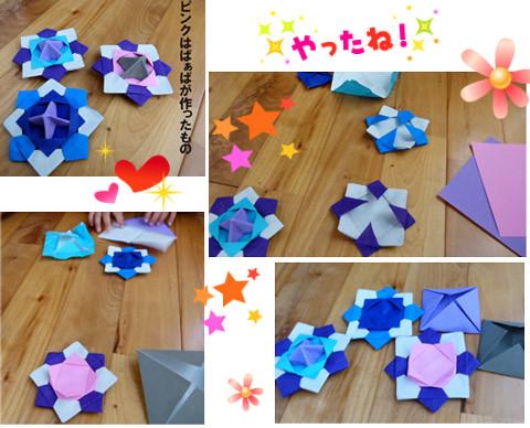 クリスマス 折り紙 こま 折り紙 : blog.livedoor.jp