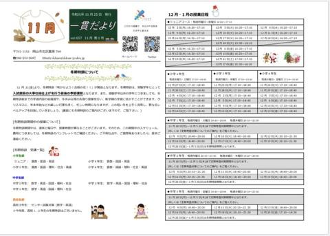 4E030A27-4CC1-4FC8-BDCB-54EFDDCC210F