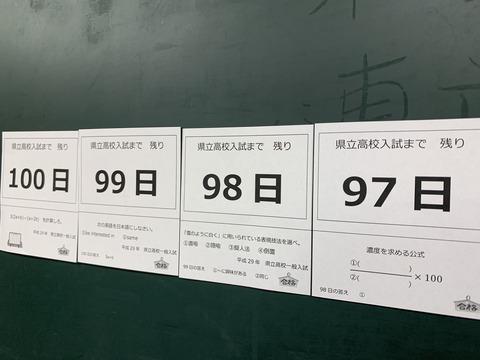 08DAD6E1-E892-43F4-99B3-10E1CCC95D54