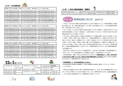 5F398ED6-ED86-4379-84DC-FE6C0CC2C082