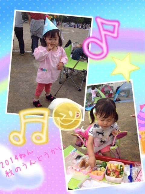 2014-10-04-20-28-36