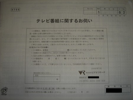 f54fc365.jpg