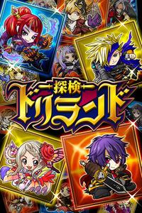 20110729-01-sale-i-01