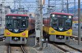10----京阪特急