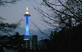 20---京都タワ-