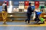 11.14----大江橋駅