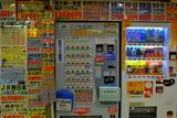 09----自動販売機