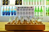 23---利き酒セット