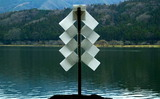 10---余呉湖のを守る御幣