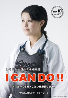 070926can10