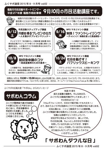 2015-09-01-07-33-42