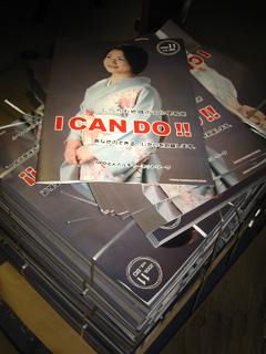 081023can11