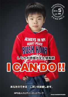 100425can5