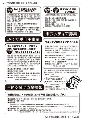 2015-09-01-07-35-48