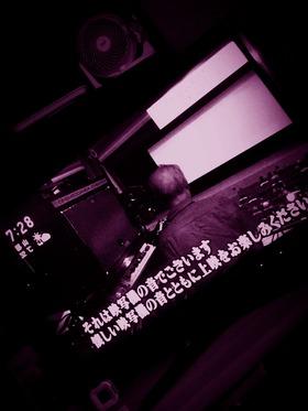 120823suzukieiga