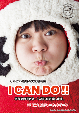 130125can2