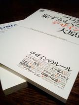 060124designbook