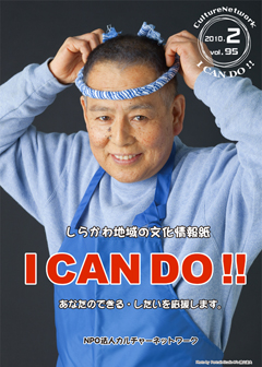 100125can02