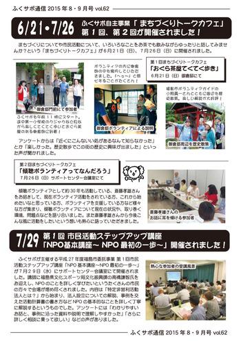 2015-09-01-07-33-28