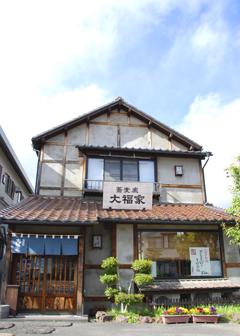100513daifukuya