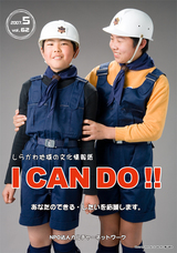 070426can05