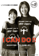 060927can