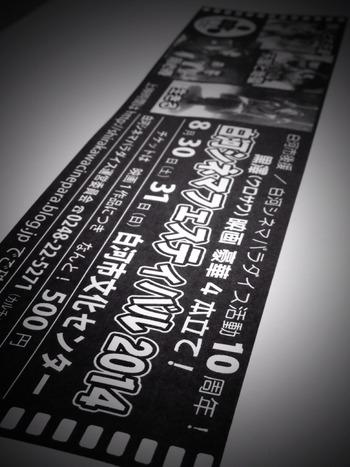 2014-06-13-10-01-01