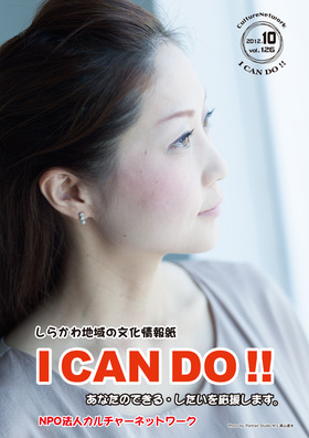 120926can1210