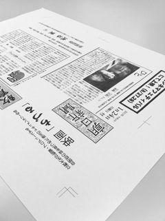 110527scf_yokoku