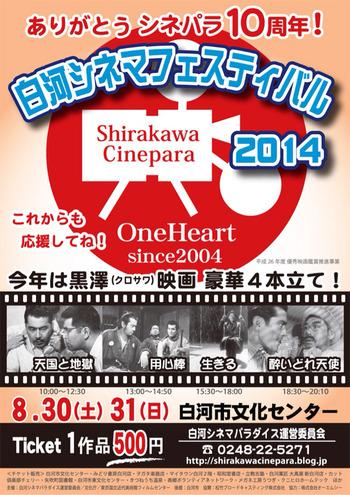 2014-07-01-12-34-25