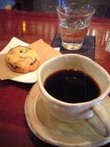 060208coffeekura