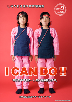 070827can9