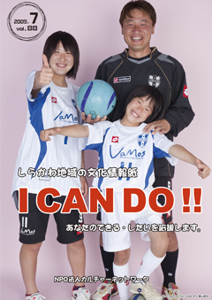 090625can7a