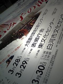 080213shihakai