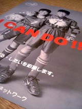 060425can05