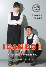 070525can6