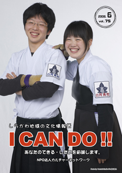 080526can06