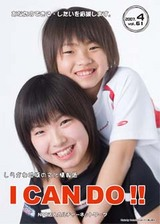 070325can04