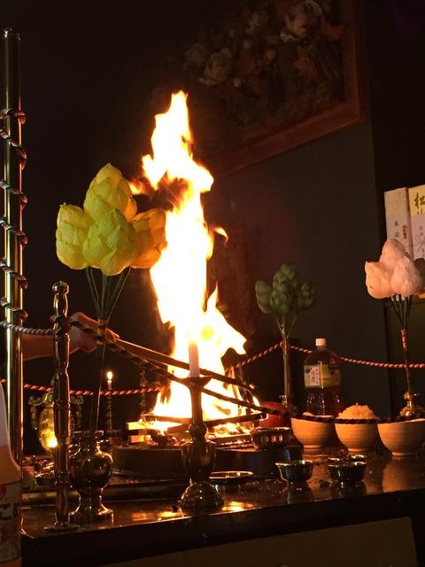 弁天護摩 倶利伽羅龍の炎