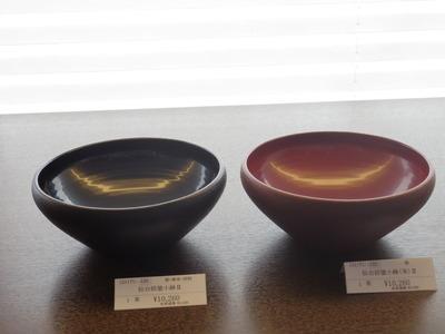 130・132小鉢
