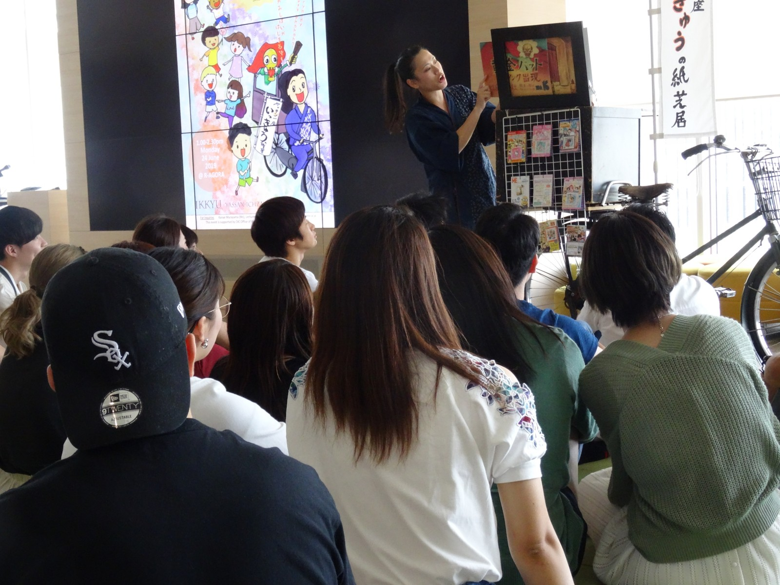 20190624 OIC(Ritsumeikan in Ibaraki)1