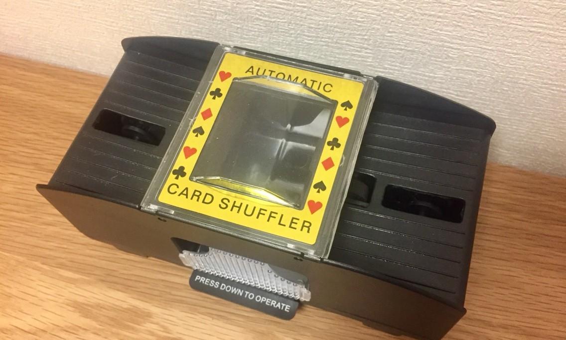 電動カードシャッフラー
