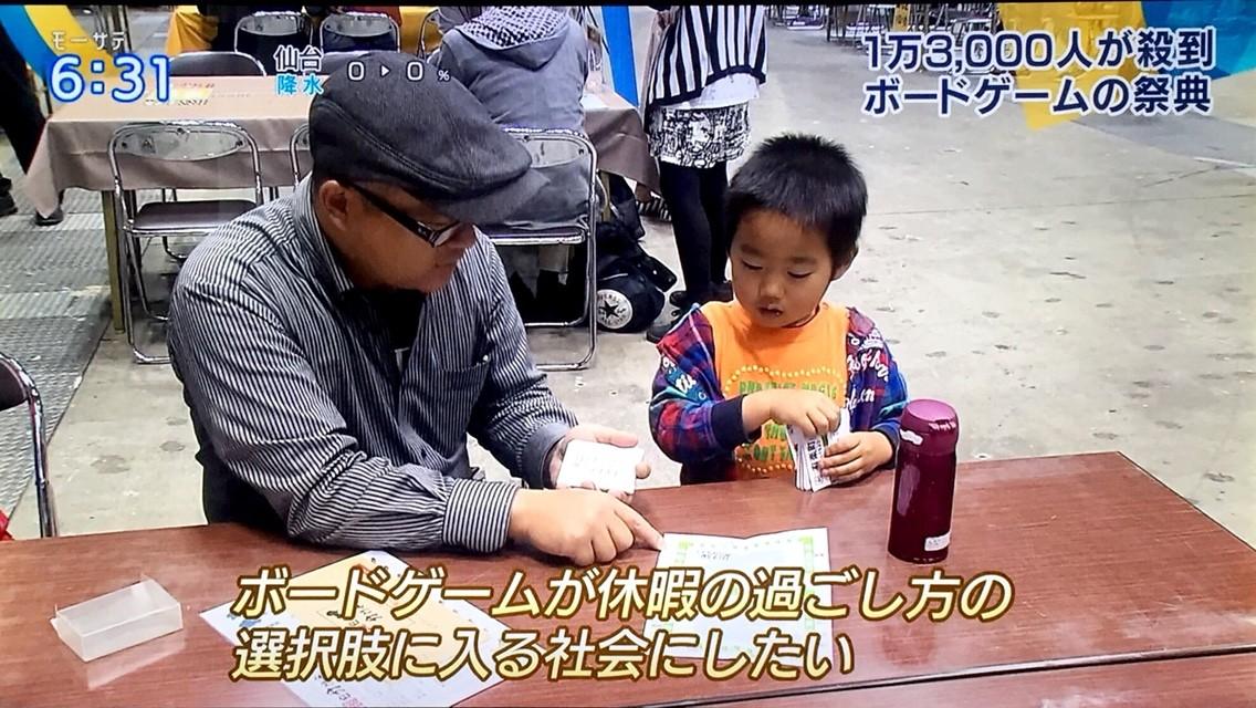 アークライト刈谷氏インタビュー③