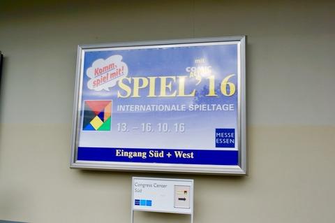 SPILE '16