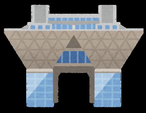building_bigsight