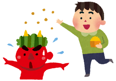 【特集】節分に遊びたい鬼と豆がテーマのボードゲーム